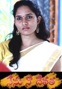 Nenu Naa Devatha