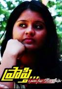 Prapthi