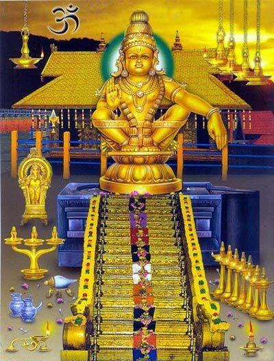 Lord Ayyappan Sacred 18 steps | Significance of holy 18 ...
