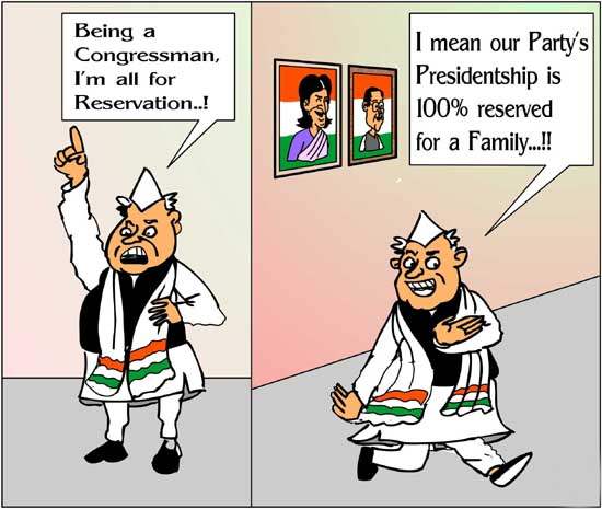 Funny Jokes About the Congress Reservations 2014 and Latest Political Congress Cartoons by teluguone