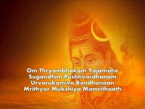 Mahamrityunjaya Mantra Origin Significance And Meaning