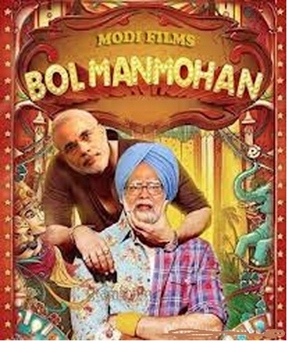 Modi Films | Funniest Cartoons Narendra Modi | Political