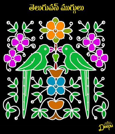Chukkala Muggulu