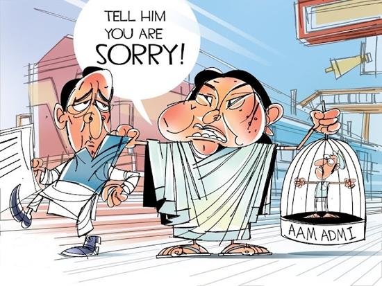 Sorry   mamata banerjee cartoon row   Mamata   Banerjee ...