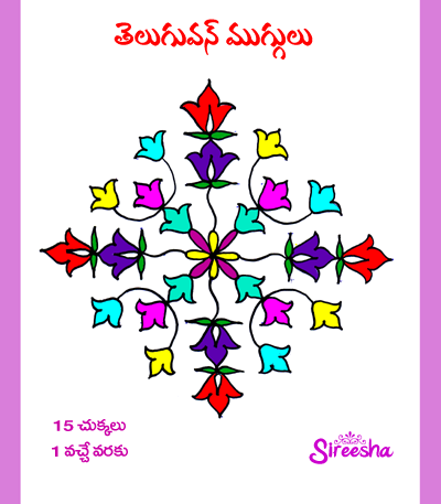 "Search Results for ""Sankranthi Images Png"" – Calendar 2015"