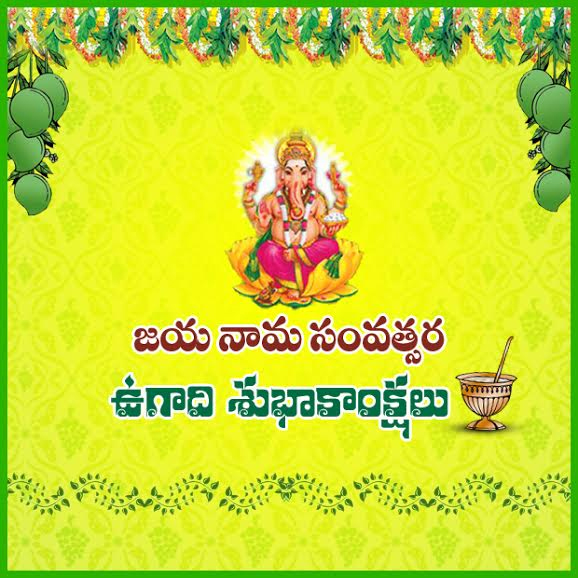 Teluguone greetingsugadi festival greetings ugadi greeting cards teluguone greetingsugadi festival greetings ugadi greeting cards 2014 happy ugadi wishes 2014 ugadi greetings in telugu ugadi best wishes in telugu m4hsunfo
