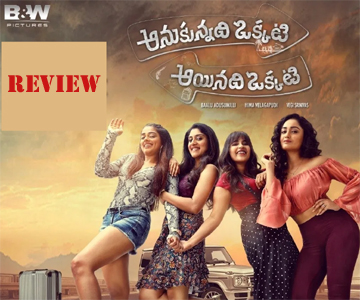 'Anukunnadi Okati Ayinadi Okati' Movie Review