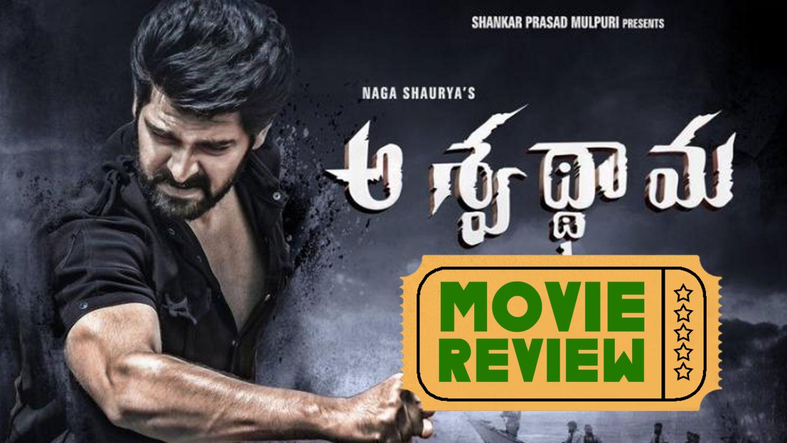 Aswathama Movie Review