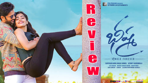 Bheeshma Movie Review