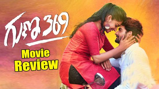 Guna 369 Movie Review