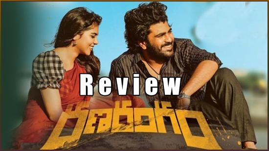 Ranarangam Movie Review