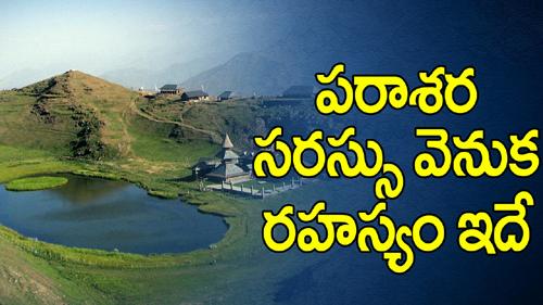 tn_srila_bhakitsiddhanta
