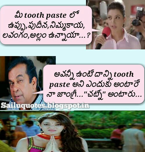 Kajal Colgate Ad Jokes