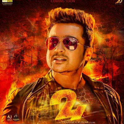 Mega hero locked horns with surya we hear that may 5th is locked as release date of supreme while suryas 24 is coming on may 6th if in case supreme gets positive reviews then there will thecheapjerseys Choice Image