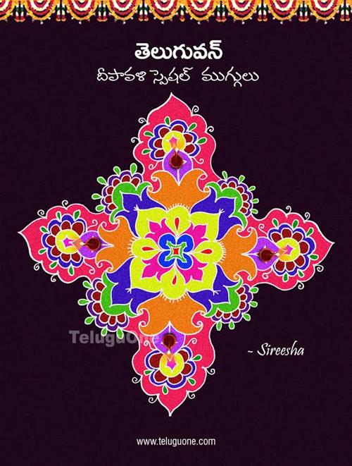 ... Rangoli Designs | New Diwali Rangoli Designs | Easy Rangoli Designs