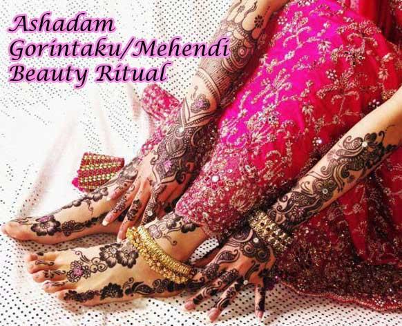 Ashadam Mehendi Gorintaku Beauty Ritual