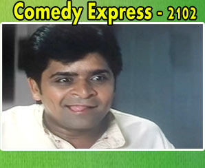 Comedy Express 2102 | Back to Back | Latest Telugu Comed