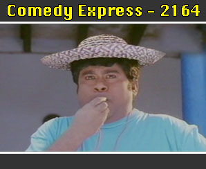 Comedy Express 2164 | Back to Back | Latest Telugu Comed