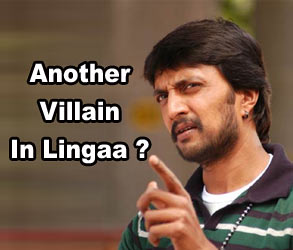 Another Villain In Lingaa