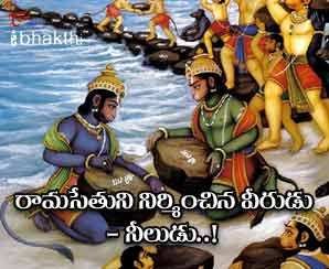 Bhakthi22-4-2017