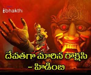 Bhakthi28-2-2017-1