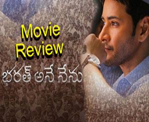 Bharat-Ane-Nenu-Review-tone