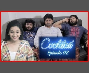 COCKTAIL | Telugu Latest Web Series Episode 2 | 3+1+Bump