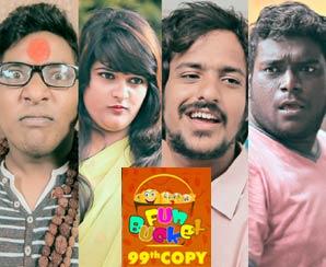 Fun Bucket | 99th Episode | Funny Videos | Harsha Annava