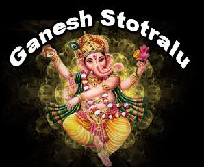 Ganesh-Stotralu-Tone2017