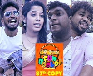 Fun Bucket | 87th Episode | Funny Videos | TeluguComedyW
