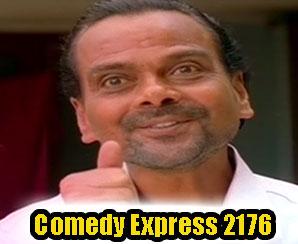 Fun Bucket | 68th Copy | Funny Videos | by Harsha Annava