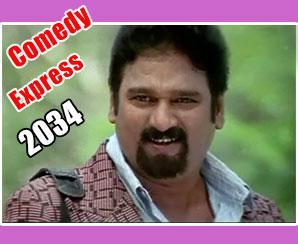 Comedy Express 2034 | B 2 B | Latest Telugu Comedy Scene