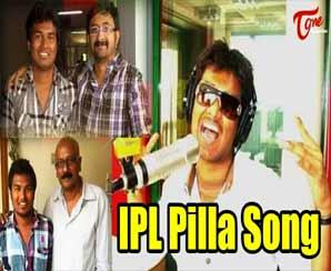 IPL-pilla-song