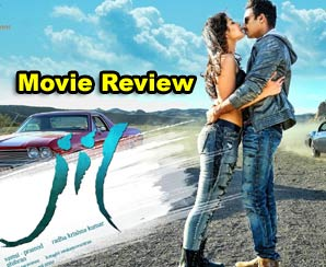 Jil-Review-TMDB.jpg