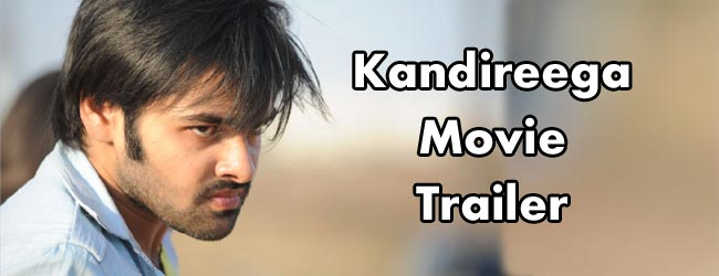 Kandireega Movie Trailer