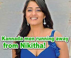 Kannada-men-running-away-from-Nikitha