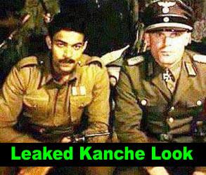 Leaked-Kanche-Look.jpg