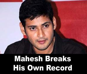 Mahesh Breaks