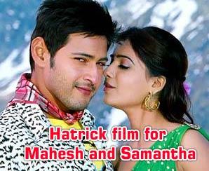 Mahesh-Samantha-Brahmotsava