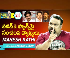 Kathi Mahesh Exclusive Interview | Open Talk with Anji |