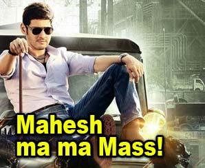 Mahesh-ma-ma-Mass