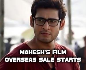 Maheshs-film-overseas-sale-