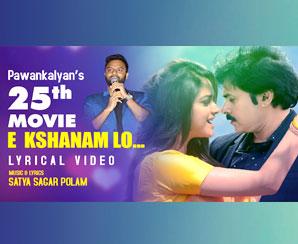 Ee Kshanam Lo Music Video   by Hemachandra & Satya Sagar