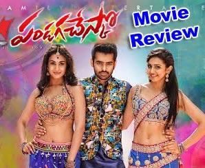Pandaga Chesko Movie Review TMDB