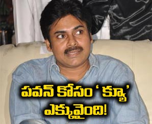 Producers-line-for-Pawan