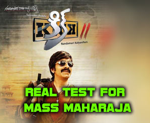 Real-test-for-Mass-Maharaja