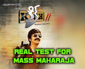 Real-test-for-Mass-Maharaja