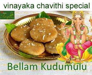 Recipes Bellam Kudumulu