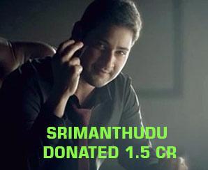 SRIMANTHUDU-DONATED