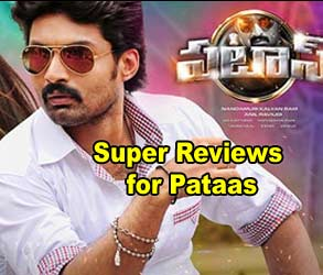 Super Reviews for Pataas